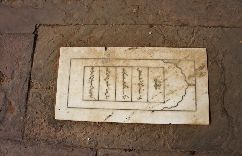 Tombstone at Jami Masjid