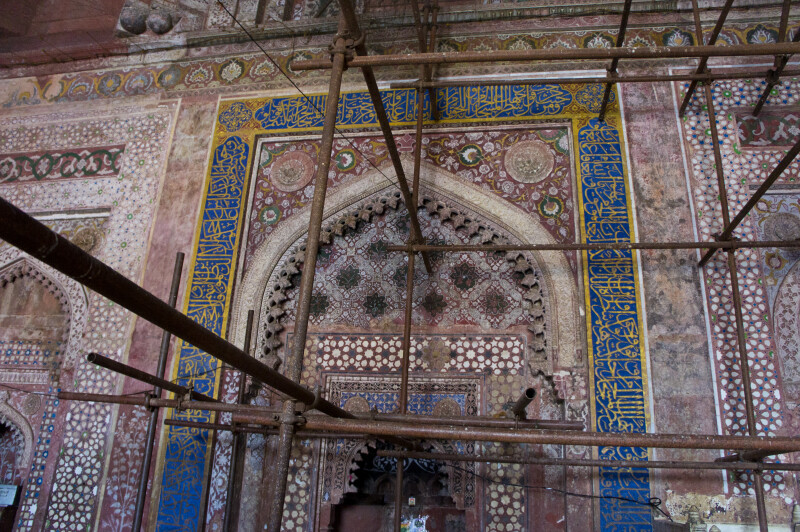 Wall Art Inside Jami Masjid