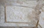 Words in Stone at Mission Concepción
