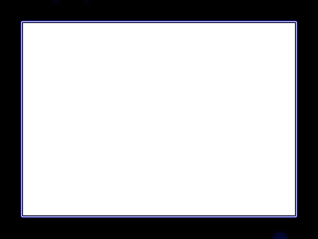 box outline transparent. box outline transparent e