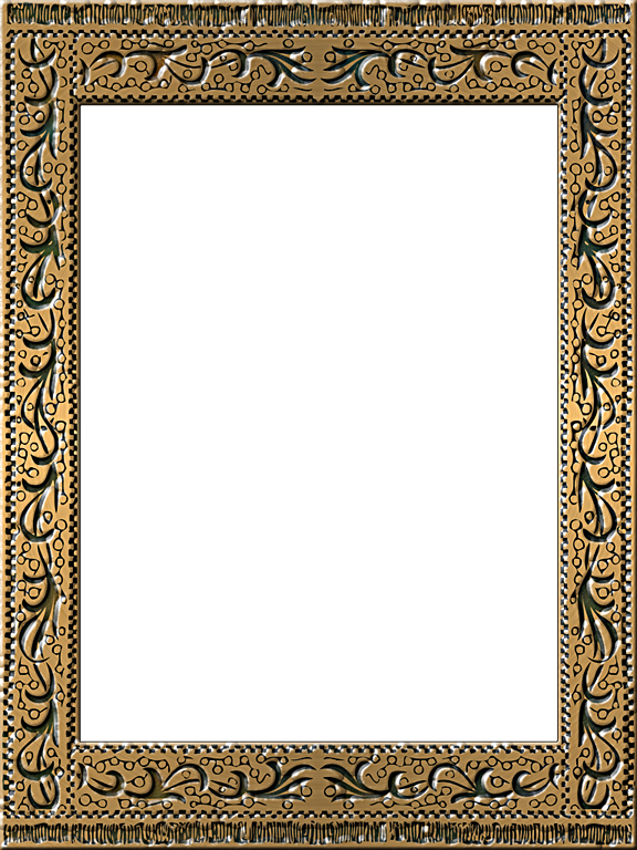 Presentation Photo Frames: Tall Fancy Rectangle, Style 17