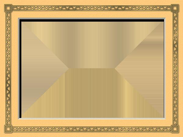 Presentation Photo Frames: Wide Rectangle Mat, Style 24